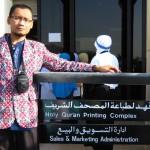 Foto di Percetakan Alquran Madinah : profil abata